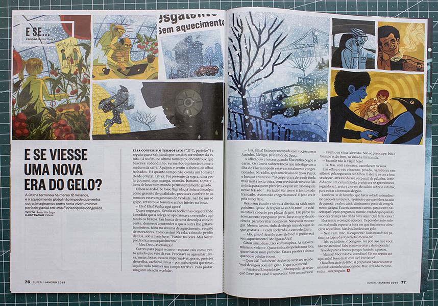 edusa-studio-glacial-858 (1)